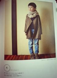 fuko basics casaco